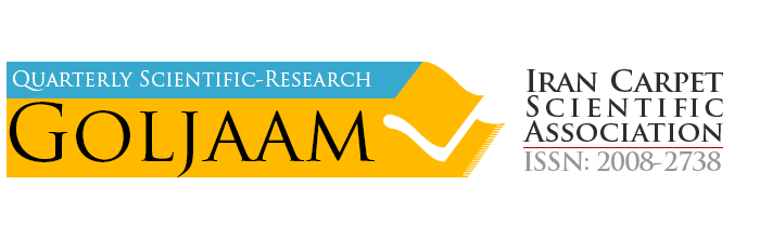 Quarterly Scientific-Research Goljaam